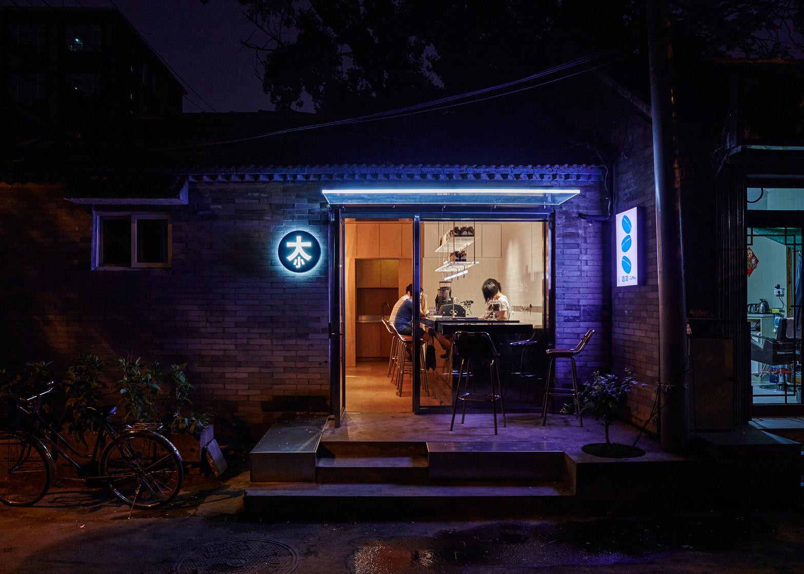 big-small-coffee-bar-b-and-b-guest-room-hutong-office-aio-beijing-cork_dezeen_1568_6